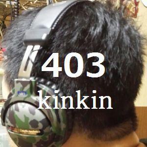 headphone_kinkin.jpg
