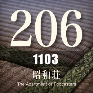 206-1103.jpg