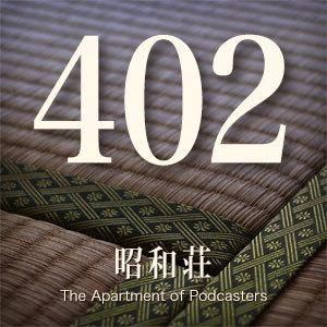 昭和荘402号室