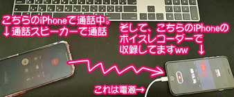録音風景.jpg