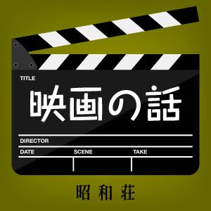 movie300-thumbnail2.jpg